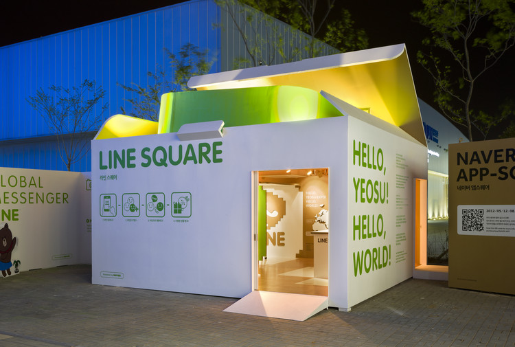 Naver Line Square, Courtesy of Urbantainer