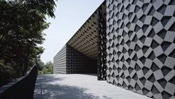 Kanayama Community Center / Kengo Kuma & Associates
