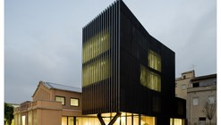 Ferreries Cultural Centre / [ARQUITECTURIA]