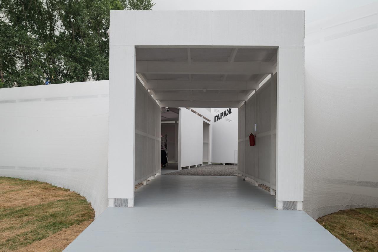 Garage Centre for Contemporary Arts Pavilion / Artem Kitaev, Nikolay Martynov, Leonid Slonimskiy, Maxim Spivakov, Artem Staborovskiy, © Yuriy Palmin