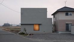House of Integration / FORM | Kouichi Kimura