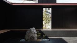 House of Spread / FORM | Kouichi Kimura