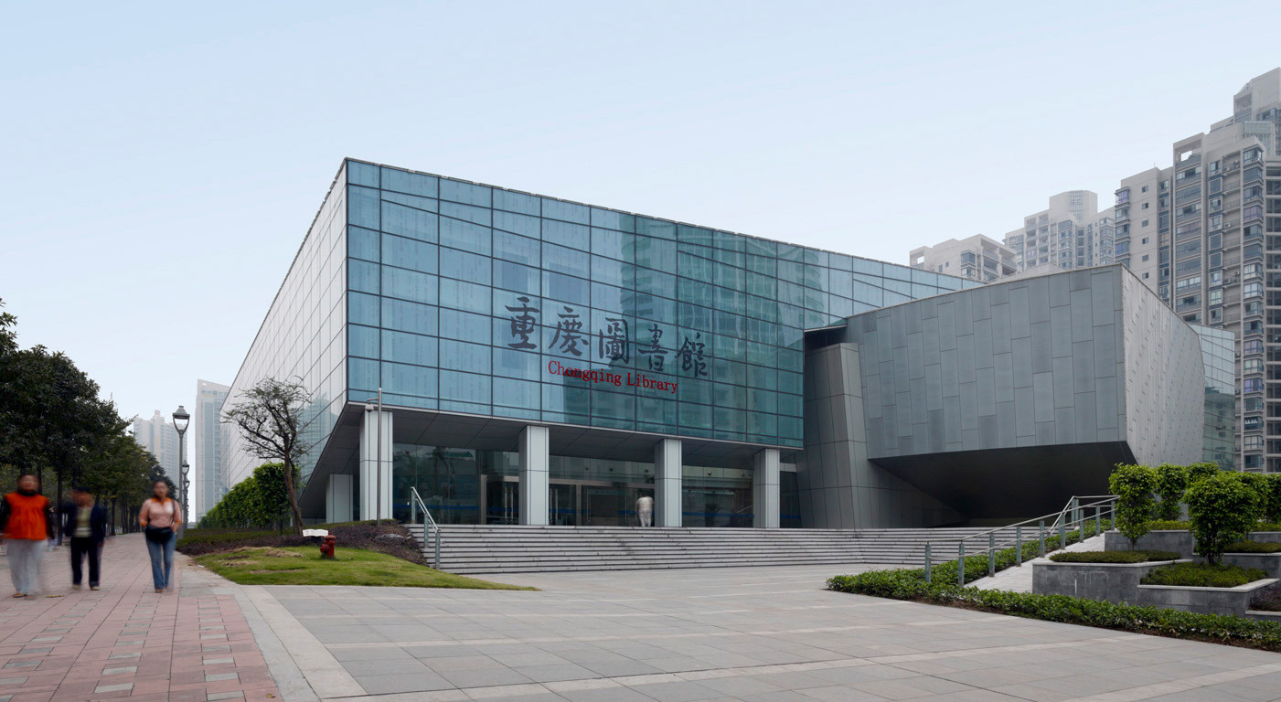 Chongqing Library / Perkins Eastman