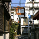 House & Atelier / Atelier Bow-Wow