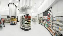 Conde Lumiares drugstore / Mobil M