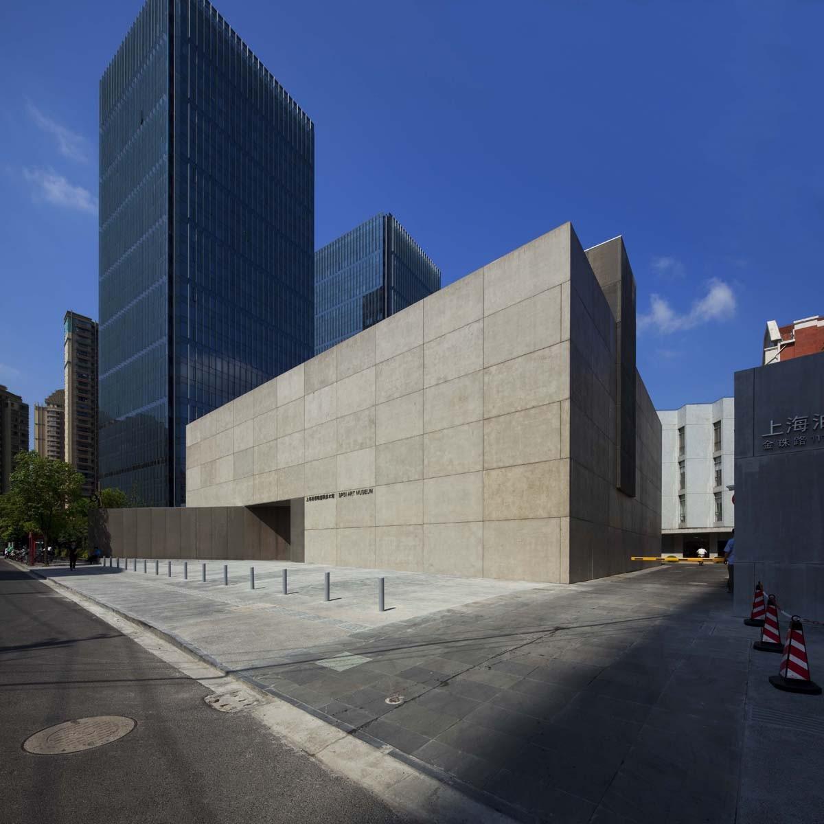 SPSI Art Museum / Wang Yan, © Lv Heng Zhong