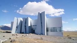 Glaciarium - Ice Museum / Santiago Cordeyro Arquitectos + Pablo Güiraldes