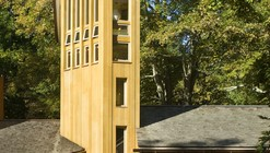 Aki Tower / Centerbrook Architects and Planners