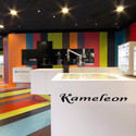 Colourful Kameleon / COEN!
