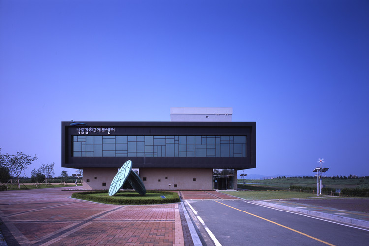 Busan Eco-Center / Atelier Tekuto, Courtesy of  atelier tekuto