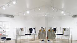 Très Bien Shop / Arrhov Frick