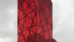Nestlé's Chocolate Museum / Metro Arquitetos Associados