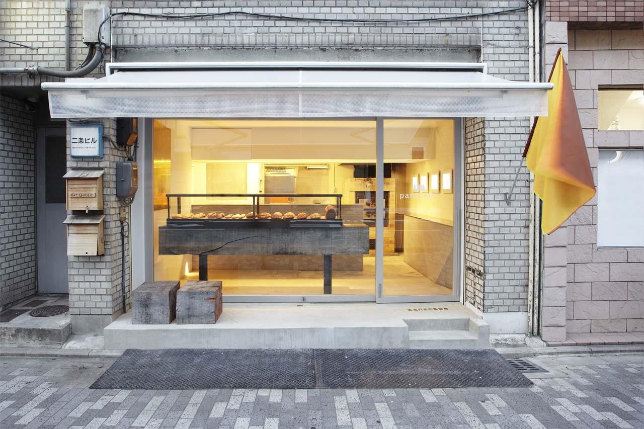 Panscape Bakery / ninkipen!, © Hiroki Kawata