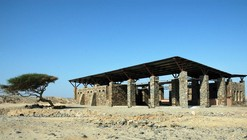 Wadi El Gemal Visitors Center / Egyptian Earth Construction Association