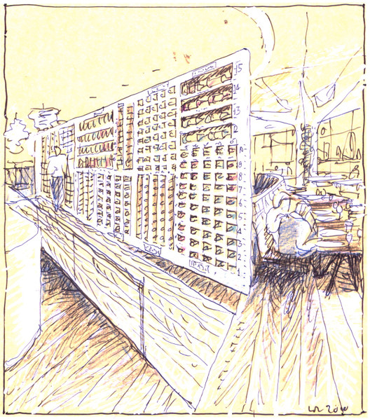 Sketch: Wine Display