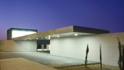 "Facilities for Children and Youth Activities ""La Camisera"" / Cerrejon Arquitectos + Magén Arquitectos"