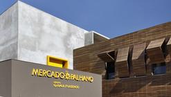 Palhano Ecomarket / Studio Guilherme Torres
