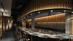 Ginza Steak Tajima / Doyle Collection