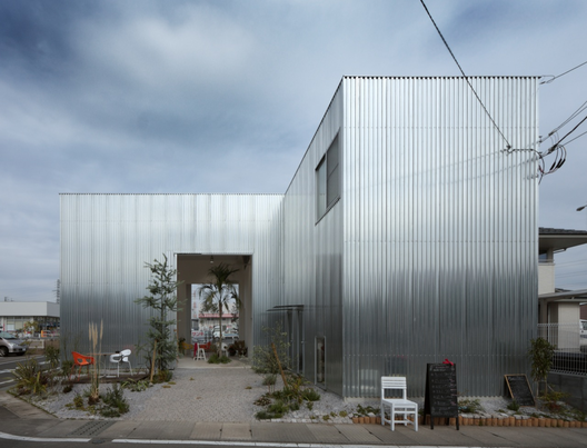Courtesy of Takashi Fujino / Ikimono Architects
