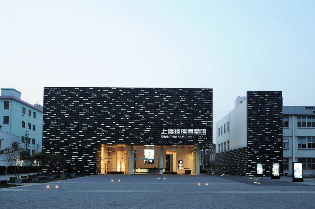 Shanghai Museum of Glass / logon | urban.architecture.design, © logon | urban.architecture.design