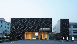 Shanghai Museum of Glass / logon | urban.architecture.design