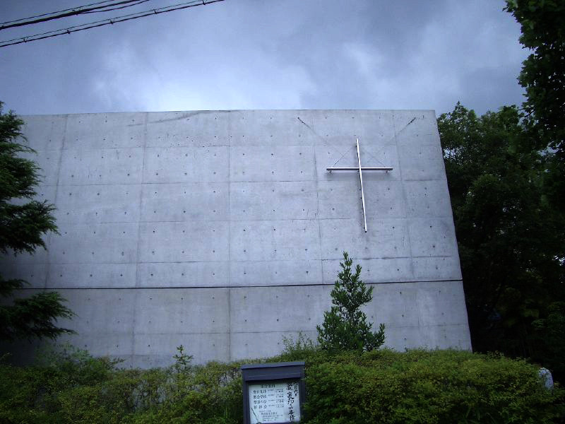 Gallery of ad classics church of the light tadao ando for Da architecture