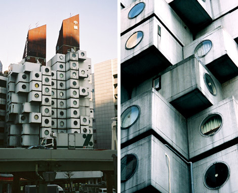 Ad classics nakagin capsule tower kisho kurokawa for Architecture 1970