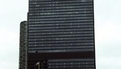 AD Classics: IBM Building / Ludwig Mies van der Rohe