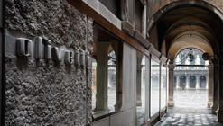 AD Classics: AD Classics: Olivetti Showroom / Carlo Scarpa