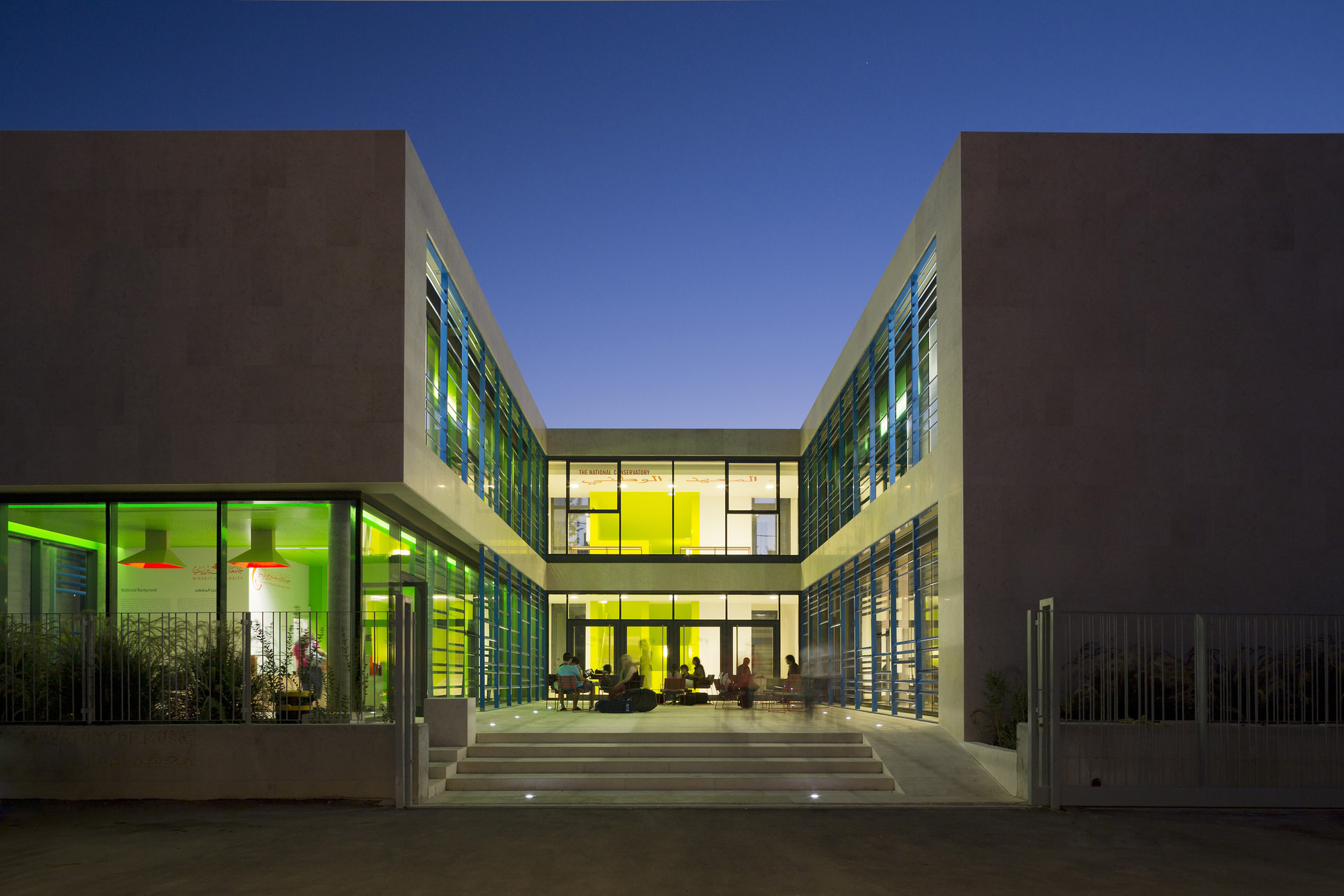 National Conservatory / AAU ANASTAS