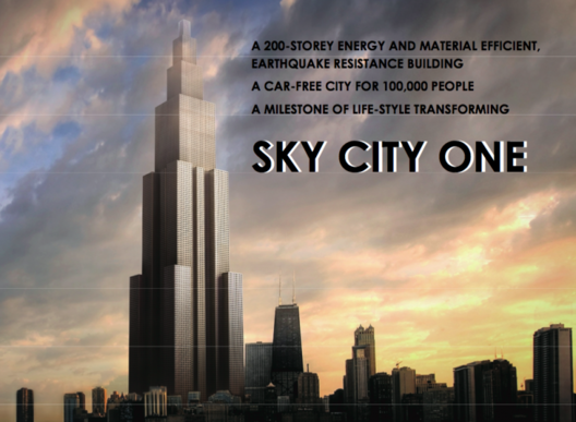 Chinese construction company Broad Group's rendering for Sky City One, soon to be the world's tallest skyscraper. (© Image: Broad Group via Gizmag)