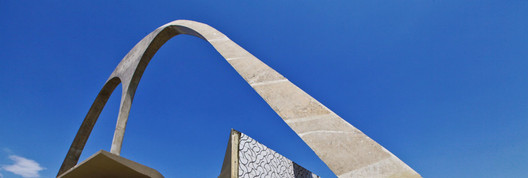 Arc of the Apotheosis, at the Sambodrome © Cidade Olimpica