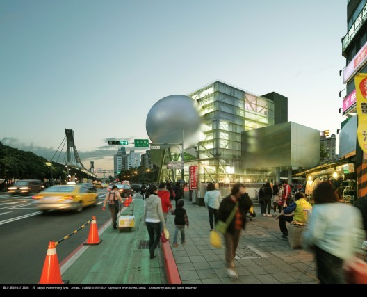Taipei Performing Arts Center. Approach from north © OMA