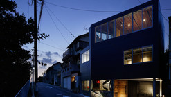 House N / mattch