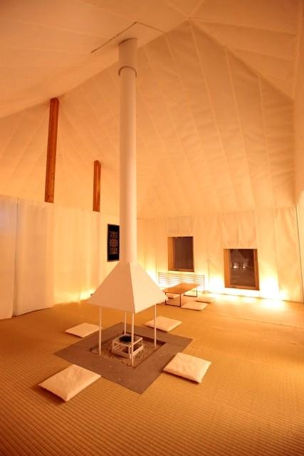 Même – Experimental House / Kengo Kuma & Associates
