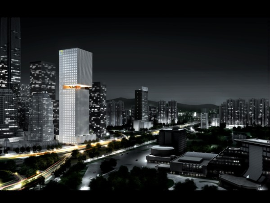 Essence Financial Building © OMA
