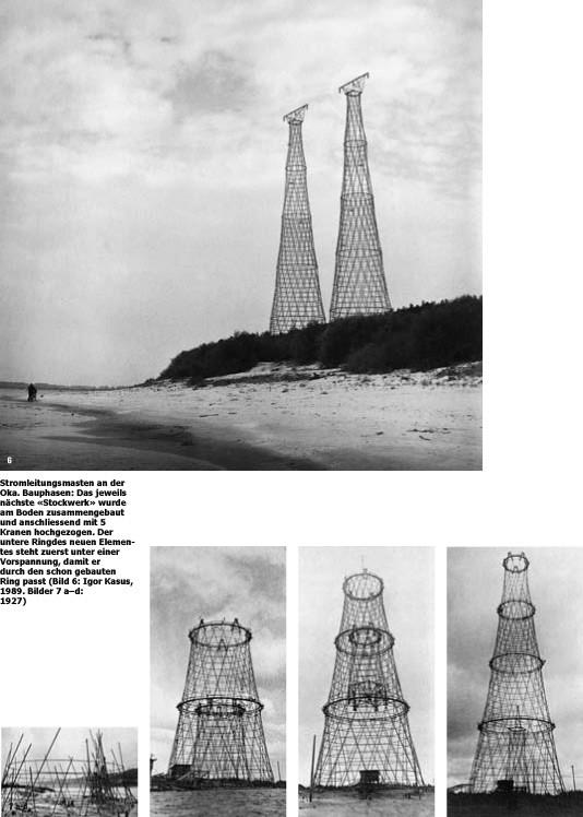 "Vladimir Suchov's precedent-setting ""steel diagrid hyperboloid"" radio antennas outside Moscow, c. 1921. Via http://www.shukhov.ru/deutsch.html"