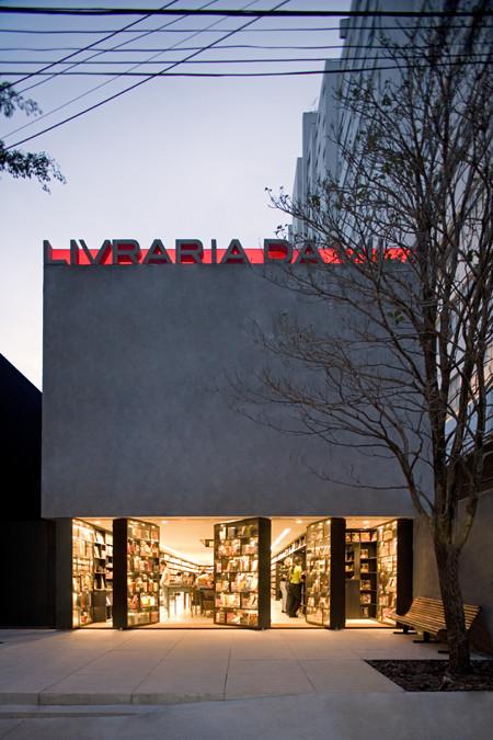 Livraria da Vila / Isay Weinfeld, © Leonardo Finotti