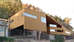 Dirección y Bodegas Zoológico Nacional / Carreño Sartori Arquitectos