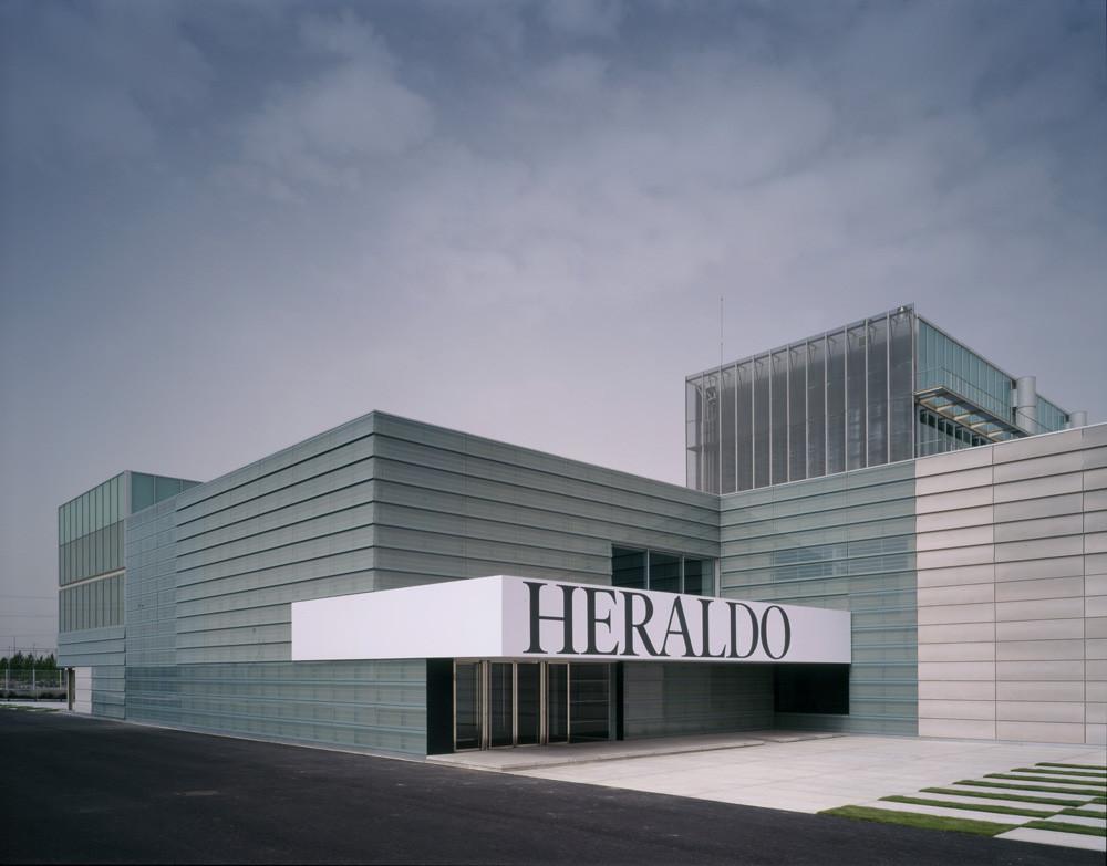 Edificio industrial y rotativa del Heraldo de Aragón / Colmenares Vilata Aquitectos, © Eduardo Sánchez