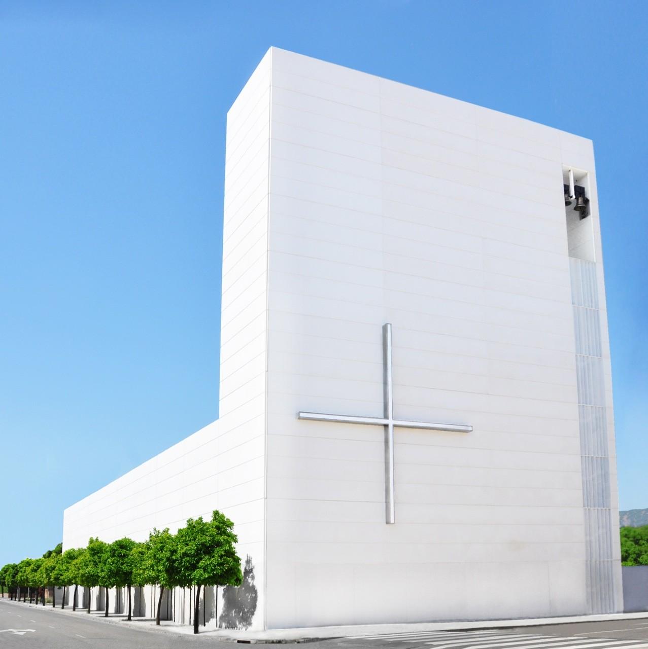 Iglesia Parroquial en Cordoba / Vicens + Ramos, © Ignacio Vicens y Hualde