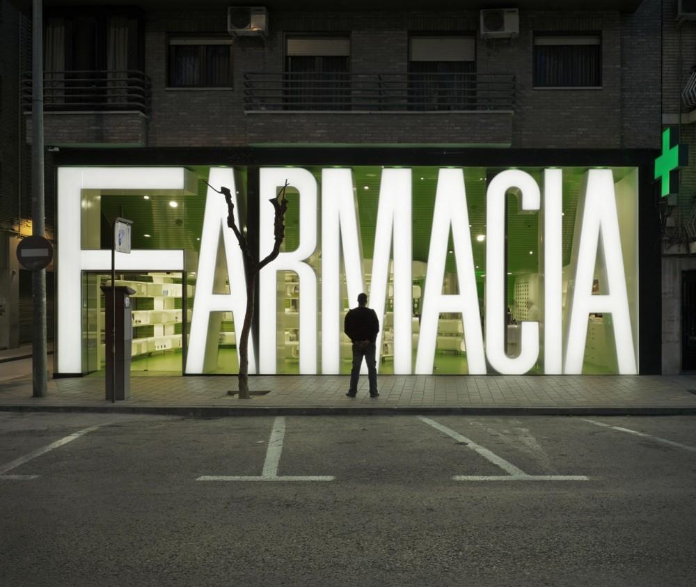 Farmacia Casanueva / Clavel Arquitectos, © David Frutos Ruiz