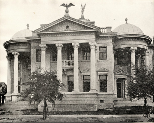 The Houston Carnegie Library