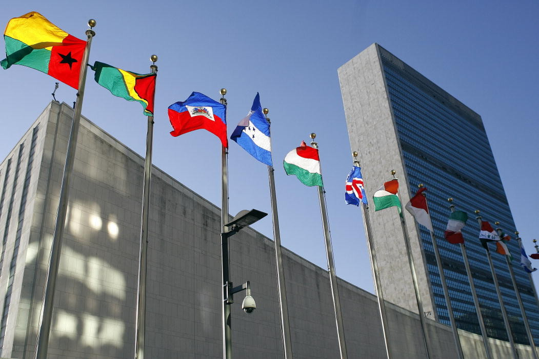 The UN Headquarters, built on Land Donated by Rockefeller. Image © United Nations Photo