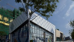 Science Town Project / Spark Architects