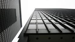 Clásicos de Arquitectura: Chicago Federal Center / Mies van der Rohe