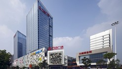 Hefei Wanda Mall / HYHW Architects
