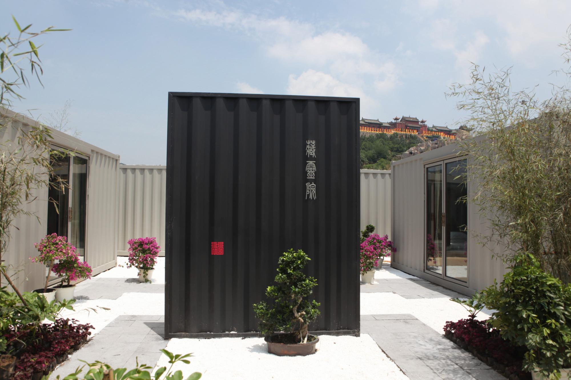 Xiangxiangxiang boutique container hotel tongheshanzhi for Hotel landscape design