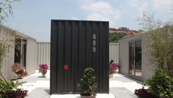 Xiangxiangxiang Boutique Container Hotel / Tongheshanzhi Landscape Design Co