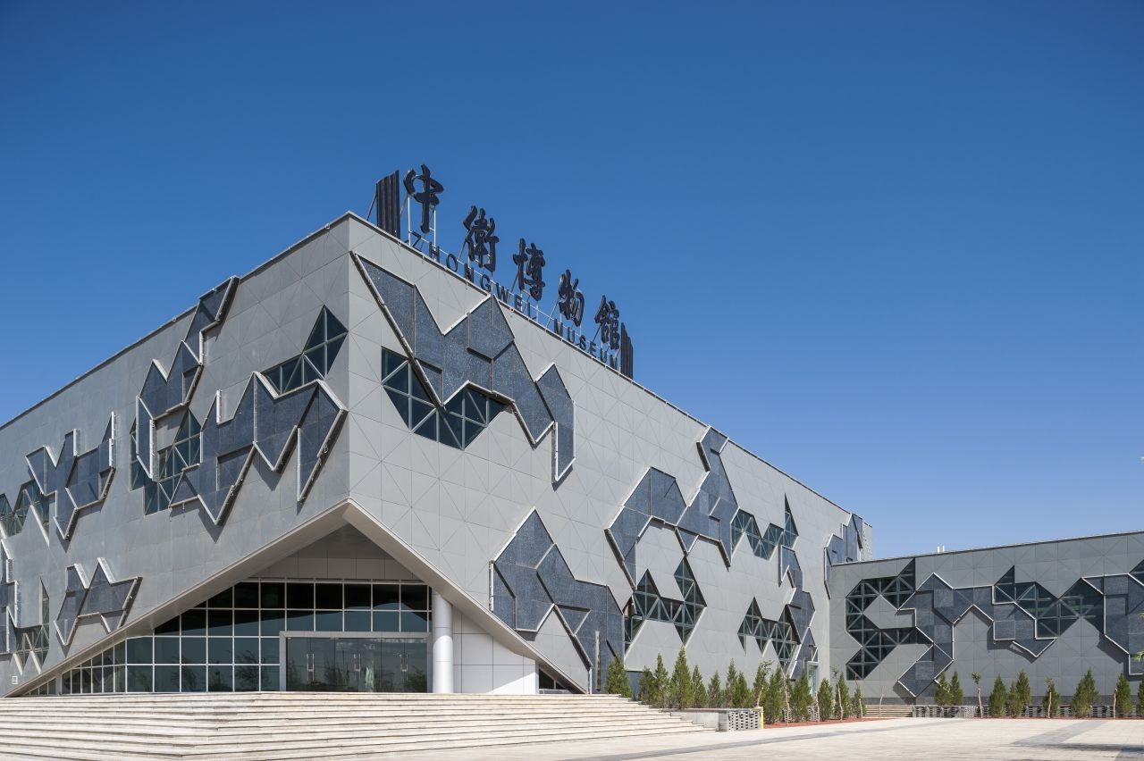 Courtesy of Zhongwei Cultural Complex